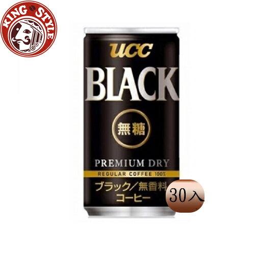 金時代書香咖啡~UCC~BLACK無糖咖啡^(185gx30入^)