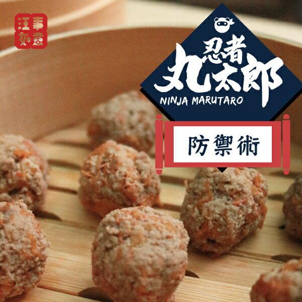 寵物狗鮮食:主餐【黃金田園炒飯】+ 點心【忍者丸太郎】(口味隨機出貨) 4