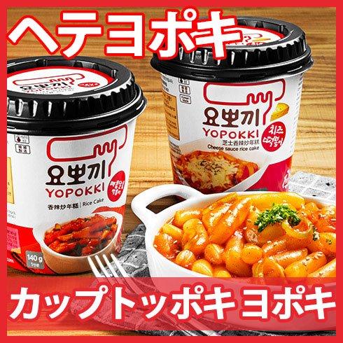 有樂町進口食品 韓國平民美食 韓國Yopokki 辣炒年糕即食杯K55 8809054409034 0
