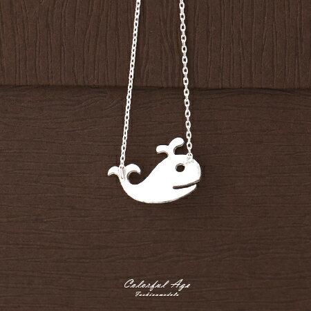 925純銀項鍊 可愛鯨魚動物造型頸鍊 可愛擺尾和醒目水柱 抗過敏設計 柒彩年代【NPB34】 0