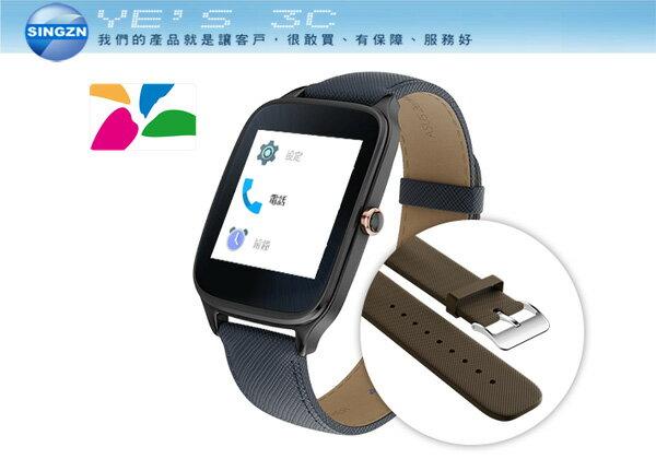 「YEs 3C」ASUS 華碩 ZenWatch 2 率性運動咖 悠遊卡特別版(大錶) 磁吸式快充 免運