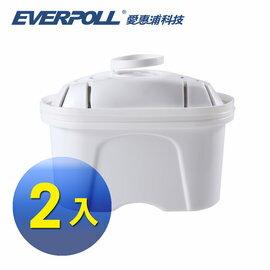【淨水生活】《EVERPOLL 愛惠浦科技》公司貨 U-01 濾水壺專用濾心 (兩入裝) (UV-805適用)