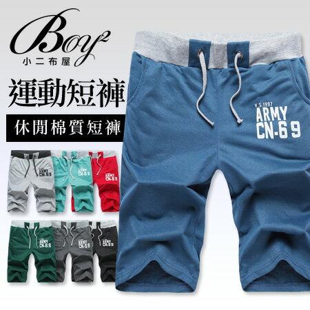 ☆BOY-2☆【NZY9013】運動短褲簡約休閒配色伸縮抽繩英文五分褲 0