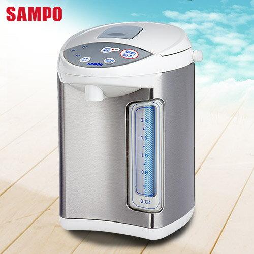 SAMPO聲寶 3.0L保溫型熱水瓶 KP-PB30M