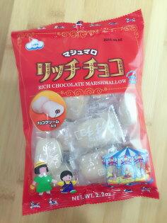 【13本舖】Eiwa 伊華 巧克力棉花糖