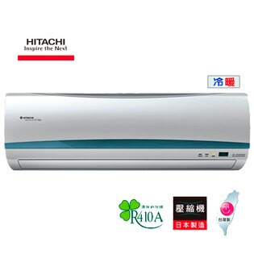 HITACHI 日立 分離式變頻冷暖 H系列 RAC/RAS-40HD 1級, 7坪