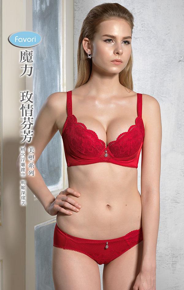 【Favori】魔力 玫情芬芳BCD罩杯內衣 (鮮紅) 2