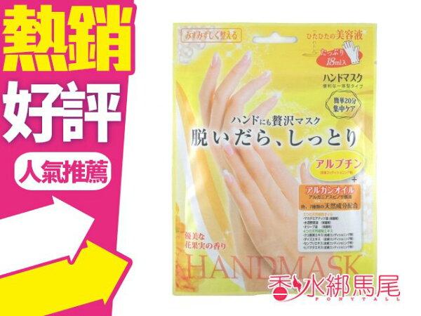 ◐香水綁馬尾◐ 日本Lucky 美容液滋潤護手膜 (1回份) 另有足膜