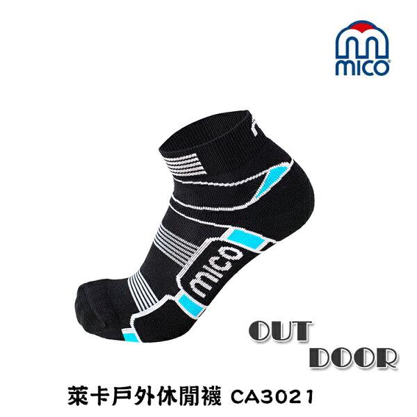 MICO 萊卡戶外休閒襪CA3021 OUTDOOR/城市綠洲(義大利、登山健行、襪子、羊毛)