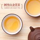 《歐可茶葉》阿里山金萱茶。迷人奶香。(75g/罐) 0