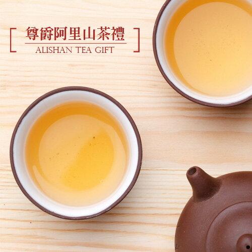 《歐可茶葉》尊爵阿里山茶葉禮盒。頂級設計款,品味質感禮品! 0