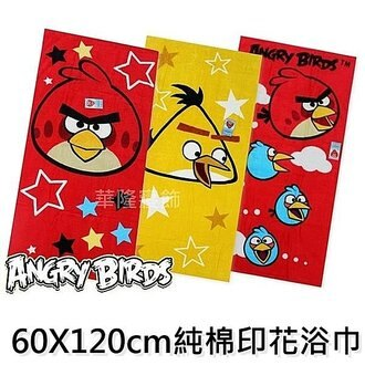 可超取【憤怒鳥Angry Birds 60*120純棉浴巾】100%棉吸水力強 海灘巾/毛巾被/大毛巾/擦澡巾~華隆寢飾