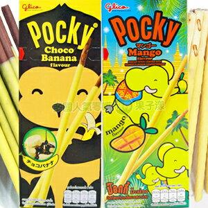 泰國進口 Pocky巧克力棒[TA005] 0