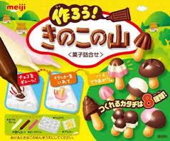 有樂町進口食品 明治 蘑菇山 diy 巧克力 ~類似知育果子 J80 4902777083957 0