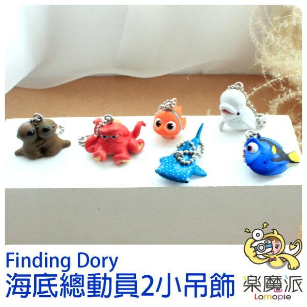 『樂魔派』日本正版 海底總動員2 扭蛋  轉蛋 多莉 尼莫  玩具 桌上擺飾  吊飾 療癒小物 珠鍊公仔