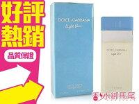 Dior 迪奧推薦Dior香水/Dior唇膏/Dior包包到D&G Dolce & Gabbana Light Blue 淺藍 女性香水 50ML◐香水綁馬尾◐