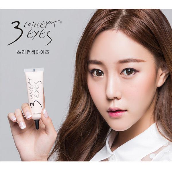 3CE (3 concept eyes) 水嫩北鼻 BB霜【庫奇小舖】