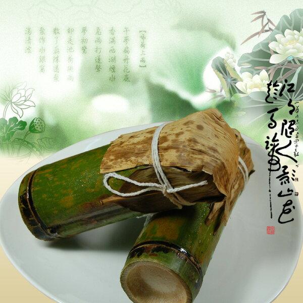 【大紅魚】東方珍饌台灣竹筒飯 600g