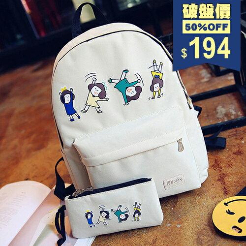 日韓雙件套女孩翻跟斗印花帆布後背包 學生書包 包飾衣院 P1788 現貨+預購