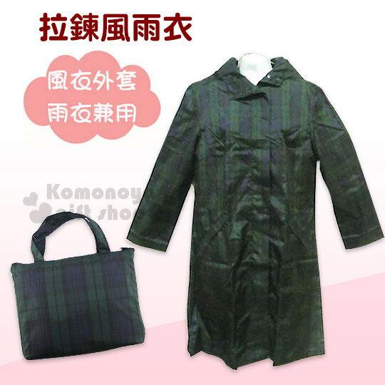 〔小禮堂〕拉鍊式風雨衣~LL.墨綠.格紋.前開式~附專屬收納提袋 ~  好康折扣