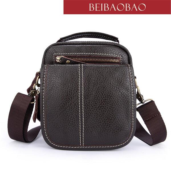 【BEIBAOBAO】時尚真皮隨身包(咖啡黑)