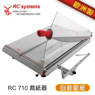 【免運/6期0利率】RC 710 裁紙器(A1) 歐洲製 RC710