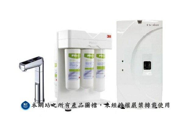 3M PW1000 極淨高效純水機 +BD-3004NH 廚下型加熱器+歐式雙溫觸碰式防燙龍頭 (無壓力設計) 購機即贈3M RO一年份濾心(市價:3990元