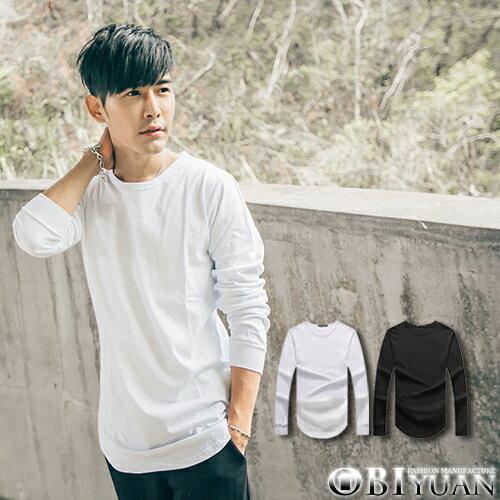 韓版簡約棉質長袖T