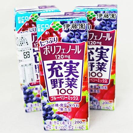 [敵富朗超市]伊藤園充實野菜汁-綜合藍莓(200ml) 1