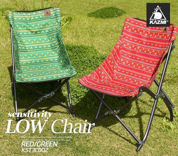 【露營趣】中和 KAZMI 包覆型輕鬆折疊椅 K5T3C002 休閒椅 摺疊椅 小悍馬椅 小川椅 露營椅 非UNRV