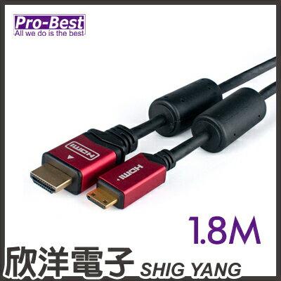 ~ 欣洋電子 ~ PRO~BEST HDMI轉MINI HDMI 1.3版影音傳輸線~1.