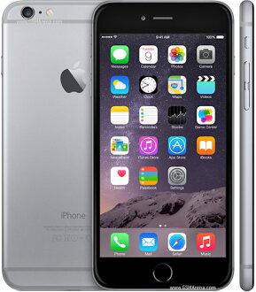 Promo Gadget dan Aksesoris Rakuten - iphone 6 16gb resmi