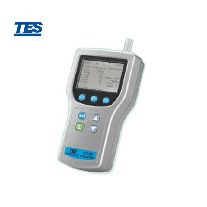 泰仕 TES-5110    粒子計數器  (附TAF測試報告) 0