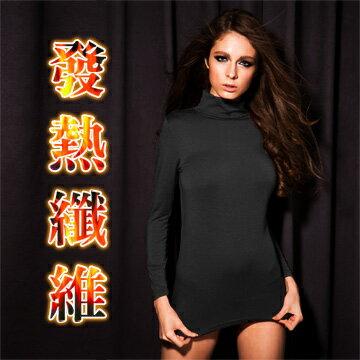 【AJM】發熱纖維 高領保暖衣(黑) 0