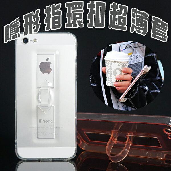 【防摔支架超薄套】Apple iPhone 5/5S/SE 輕薄保護殼/防護殼手機背蓋/手機軟殼/外殼/抗摔透明殼/斜立全包覆保護套