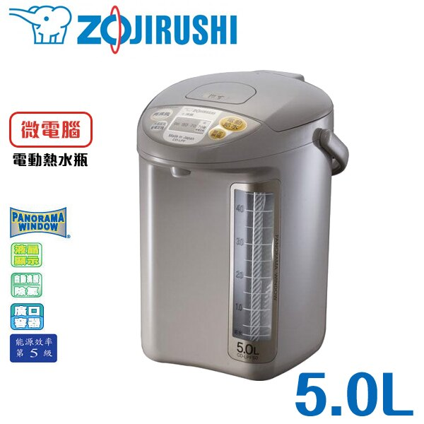 电热水壶 电水壶 水壶 600_600