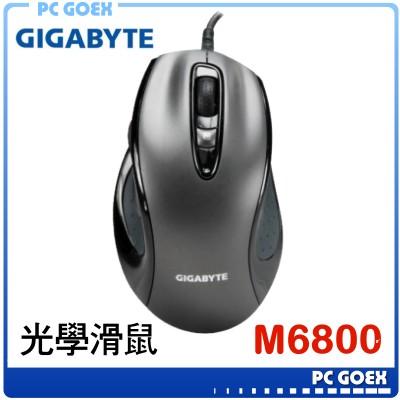 技嘉 GM-M6800 可變速電競專用 USB遊戲光學滑鼠 ☆pcgoex 軒揚☆