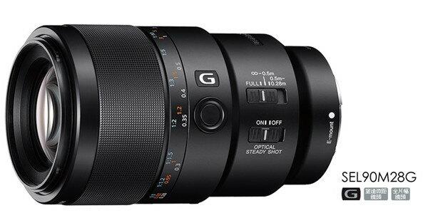 SONY SEL90M28G 90mm F2.8 全片幅微距鏡頭