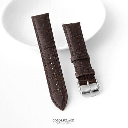 錶帶 防水20mm真皮錶帶 不規則壓紋 錶.淺水錶.軍錶 柒彩年代~NE1844~DIY錶
