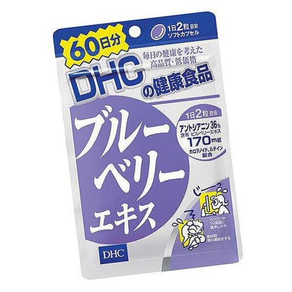 日本 DHC 藍莓精華
