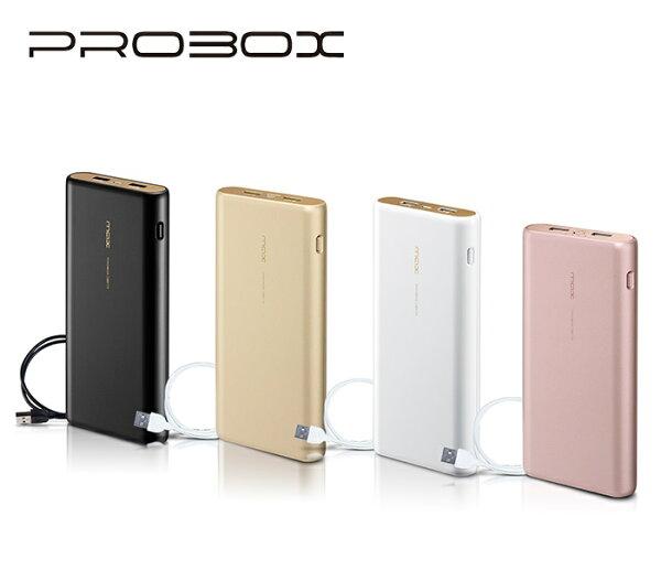 PROBOX 三洋電芯 雙輸出20800mAh行動電源