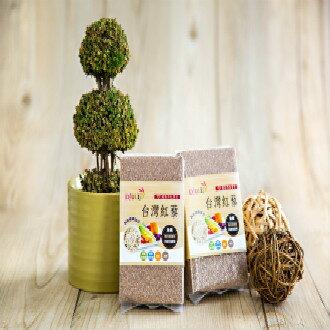 【德朱利斯】穀物紅寶石 台灣紅藜 250公克 年節送禮  禮盒