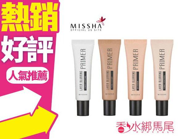 ◐香水綁馬尾◐韓國 MISSHA 完美飾底乳 20ml 妝前乳 底妝校正 膚色提亮