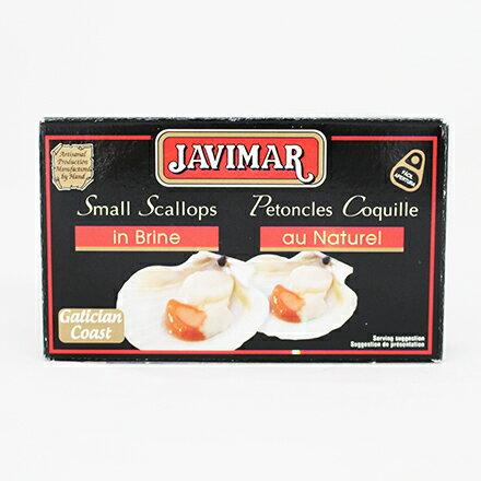 【敵富朗超巿】Javimar西班牙干貝