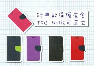 鴻海 InFocus M808 經典款 TPU軟殼 側掀可立 保護皮套 保護殼 手機套 保護套 支架