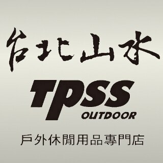 台北山水戶外用品專門店