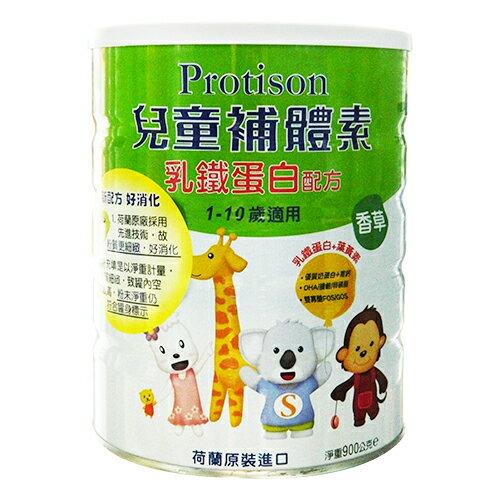 兒童補體素香草口味-新 900g[買6送1]【合康連鎖藥局】