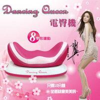 療癒按摩家電到【Concern 康生】Dancing Queen 3D搖擺電臀機(櫻花粉)