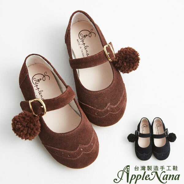 AppleNana。MIT手工童鞋。麂皮小毛球牛津娃娃鞋【QBC17581080】蘋果奈奈 1