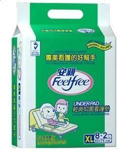 【安親】看護墊XL號60*75(8+2片*12包)箱購 0